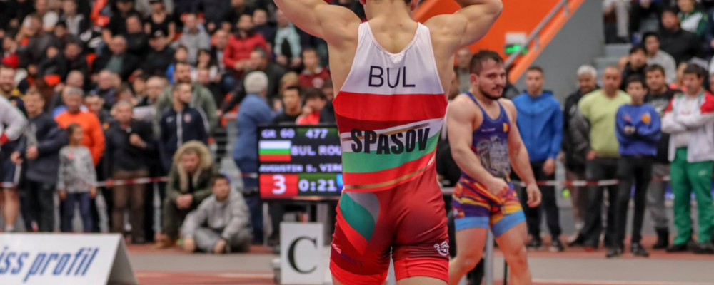 2018 bill farrell memorial, more on bulgaria
